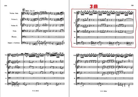 Bach_MatthausAria.jpg