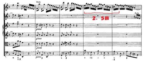 Bach_con_2V.jpg