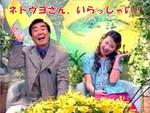 ネトウヨさんいらっしゃい.jpg